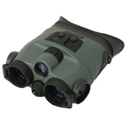 Night vision Yukon NVB TRACKER PRO 2X24