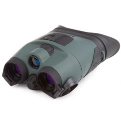 Night vision Yukon NVB TRACKER LT 2X24