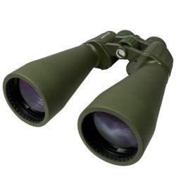 Binoculars Celestron CAVALRY 15X70
