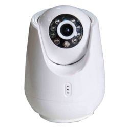 Trail camera  Di Progress CAMERA IP WIFI PYXIS