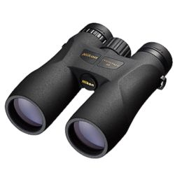 Binoculars Nikon PROSTAFF 5 8X42