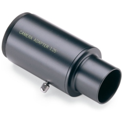 Accessories Bushnell CAMERA ADAPTER